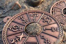 Attraction Symbols - VILINSKI SIMBOLI